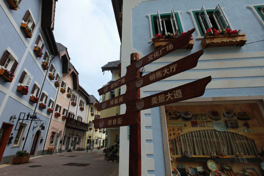 A Chinese road sign is seen at the replica of Austria's UNESCO heritage site, Hallstatt village, in Huizhou